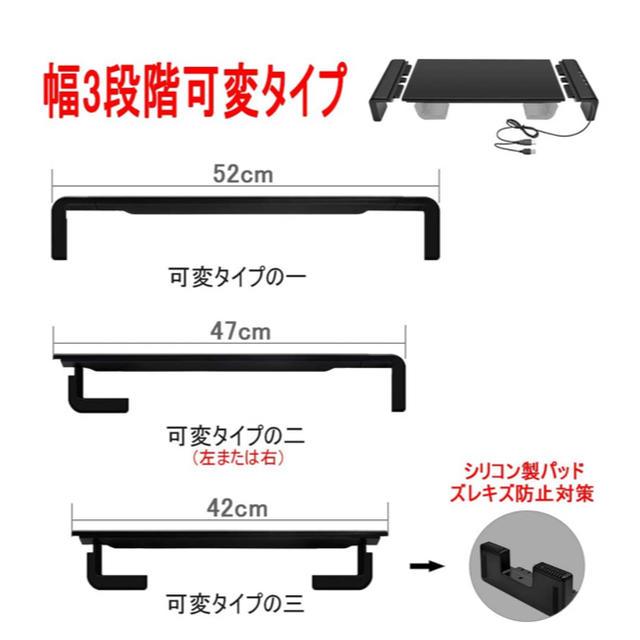 モニタースタンド 机上台 4*USB PCスタンド 可変タイプ パソコンスタンド スマホ/家電/カメラのPC/タブレット(PC周辺機器)の商品写真