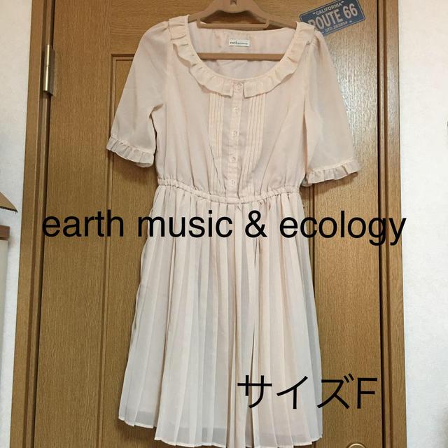 earth music & ecology(アースミュージックアンドエコロジー)のプリーツワンピース レディースのワンピース(ひざ丈ワンピース)の商品写真