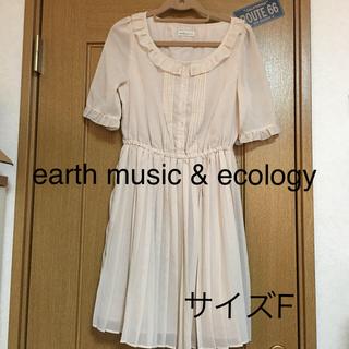 アースミュージックアンドエコロジー(earth music & ecology)のプリーツワンピース(ひざ丈ワンピース)