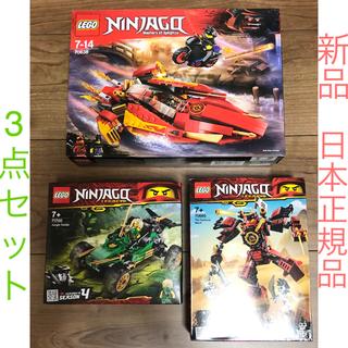 Lego - 新品 未開封 LEGO NINJAGO 3点セット