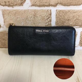 miumiu - 【美品】 miumiu ミュウミュウ 財布