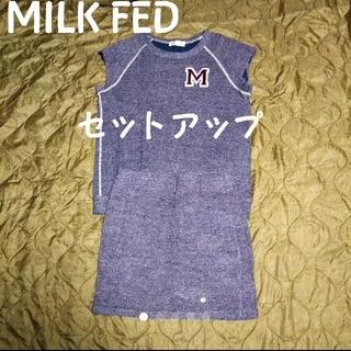 ミルクフェド(MILKFED.)のMILK FED パイルスウェット セットアップ(カットソー(半袖/袖なし))