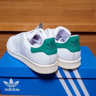アディダス(adidas)の【新作】27.5cm グリーン 緑 ゴールド スタンスミス レア 希少カラー(スニーカー)