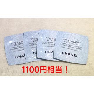 シャネル(CHANEL)のシャネル イドゥラビューティマイクロセラム(美容液)