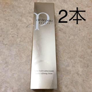 クレドポーボーテ(クレ・ド・ポー ボーテ)のクレドポーボーテ 化粧水(化粧水/ローション)
