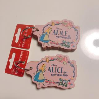 Disney - アリス 単語帳 2つセット 新品未使用 50枚 ディズニー Disney