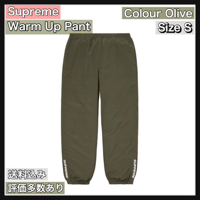 Supreme(シュプリーム)の【S】Warm Up Pant メンズのパンツ(ワークパンツ/カーゴパンツ)の商品写真