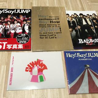 ヘイセイジャンプ(Hey! Say! JUMP)のHey!Say!JUMP 写真集、コンサートパンフレット(男性タレント)