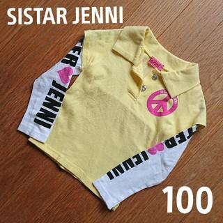 ジェニィ(JENNI)の100cm JENNI 重ね着風トップス(Tシャツ/カットソー)