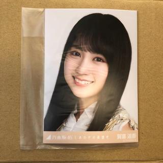 乃木坂46 - しあわせの保護色 生写真 5枚セット 賀喜遥香 ヨリ