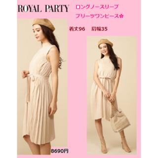 ROYAL PARTY - 新品◆ロングノースリーブプリーツワンピース