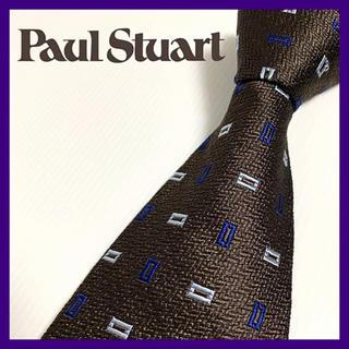 ポールスチュアート(Paul Stuart)のポールスチュアート シルクネクタイ 日本製ハンドメイド 厚手・肉厚 高級(ネクタイ)