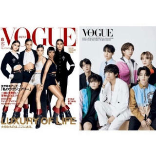 防弾少年団(BTS) - VOGUE JAPAN 8月号 BTS特集号
