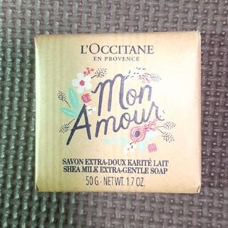 L'OCCITANE - ロクシタン L'OCCITANE Mon Amour   シアミルクソープ