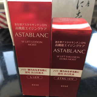 アスタブラン(ASTABLANC)のアスタブラン  化粧水と乳液セット(化粧水/ローション)