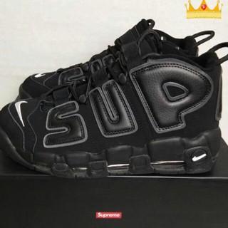 Supreme Nike Air More Uptempo 27.5cm