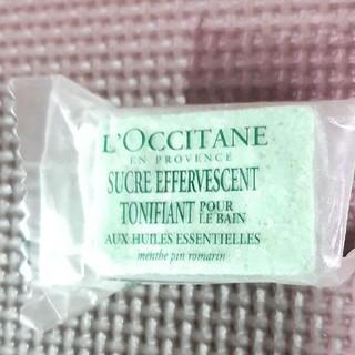 L'OCCITANE - ロクシタン L'OCCITANE バスシュガーキューブ
