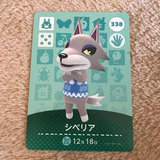 Nintendo Switch - シベリア 即日発送 あつ森 あつまれどうぶつの森 amiibo アミーボ