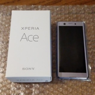 Xperia Ace シムフリー