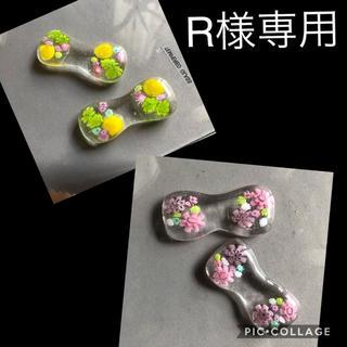 ガラスの箸置き ミルフィオリ  R様専用(カトラリー/箸)
