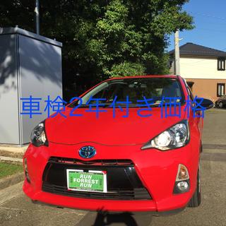 トヨタ - 平成24年9月 2年車検着きトヨタ アクア Sスマートエントリーパッケージ
