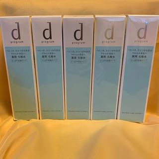 ディープログラム(d program)のdプログラム バランスケアローション WI  5本セット 匿名配送(化粧水/ローション)