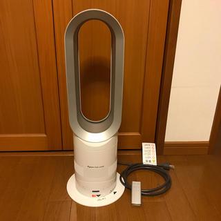 ダイソン(Dyson)のダイソン ホット&クール AM05 dyson hot&cool(扇風機)