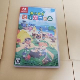 Nintendo Switch - あつまれどうぶつの森 Nintendo Switch ニンテンドースイッチ