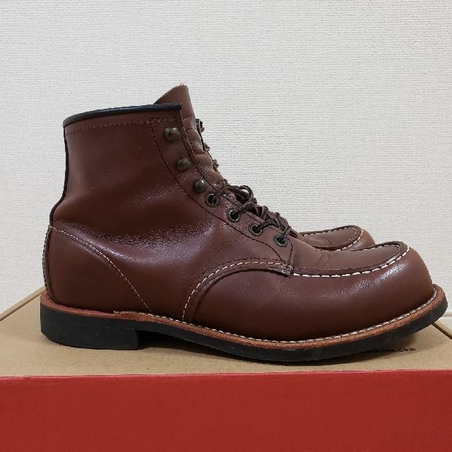 REDWING(レッドウィング)のレッドウイング クーパーモック 2954  メンズの靴/シューズ(ブーツ)の商品写真