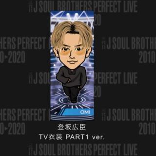 三代目 J Soul Brothers - 登坂広臣千社札