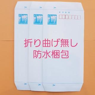 63円ミニレター✉️3枚✉️折り曲げ無し防水梱包しますα②(使用済み切手/官製はがき)