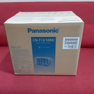 パナソニック(Panasonic)の専用 パナソニック ストラーダ F1X PREMIUM10 CN-F1X10BD(カーナビ/カーテレビ)