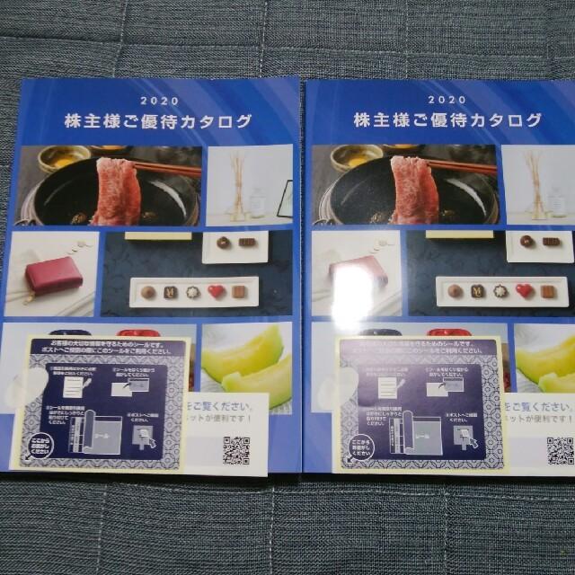 エクセディ 優待 カタログギフト チケットの優待券/割引券(ショッピング)の商品写真