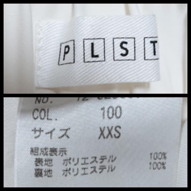 PLST(プラステ)のPLST  スカーチョ  レディースのパンツ(カジュアルパンツ)の商品写真