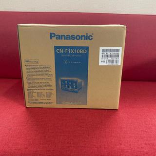 パナソニック(Panasonic)の専用パナソニック ストラーダ F1X PREMIUM10 CN-F1X10BD(カーナビ/カーテレビ)