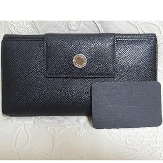 ブルガリ(BVLGARI)のBVLGARI長財布(長財布)