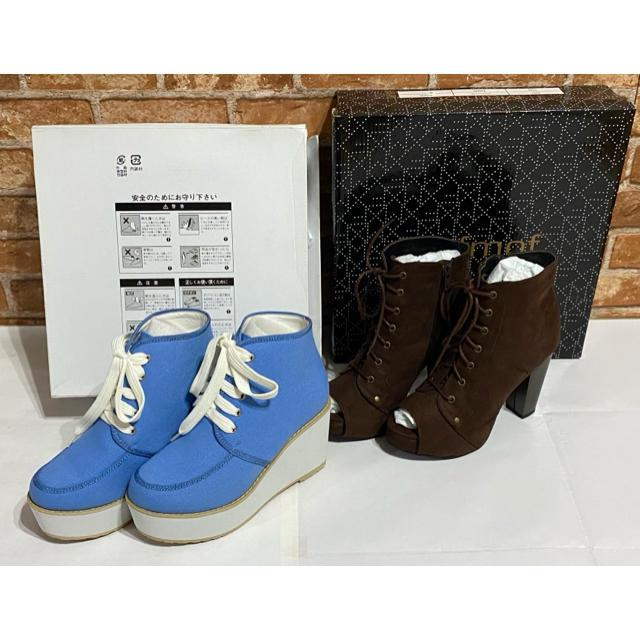 dazzlin(ダズリン)のdazzlin 厚底スニーカー Mafmof ブーツ 2足 まとめ売り レディースの靴/シューズ(スニーカー)の商品写真