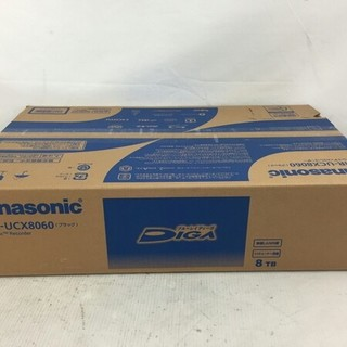 Panasonic - 未使用 Panasonic パナソニックDMR-UCX8060 おうちクラウド