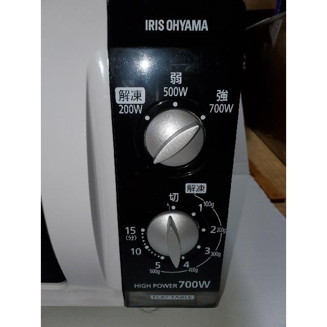 アイリスオーヤマ(アイリスオーヤマ)の【西日本60Hz専用】アイリスオーヤマ 電子レンジ 17L フラットテーブル スマホ/家電/カメラの調理家電(電子レンジ)の商品写真