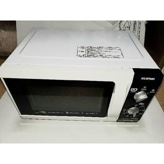 アイリスオーヤマ - 【西日本60Hz専用】アイリスオーヤマ 電子レンジ 17L フラットテーブル