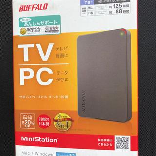 バッファロー(Buffalo)のセールBUFFALO ポータブルハードディスク 1TB HD-QU3bbd(テレビ)