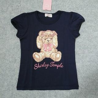 Shirley Temple - Shirley Temple 未使用 テディベアTシャツ 120 ネイビー