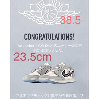 NIKE - Air Jordan 1 OG Dior 38.5