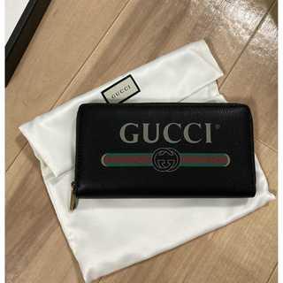 Gucci - 【新品】GUCCI  長財布 ラウンドファスナーロングウォレット