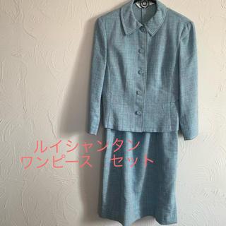 アンタイトル(UNTITLED)のルイシャンタン ワンピース ジャケット セット フォーマル 結婚式 にも♡(スーツ)