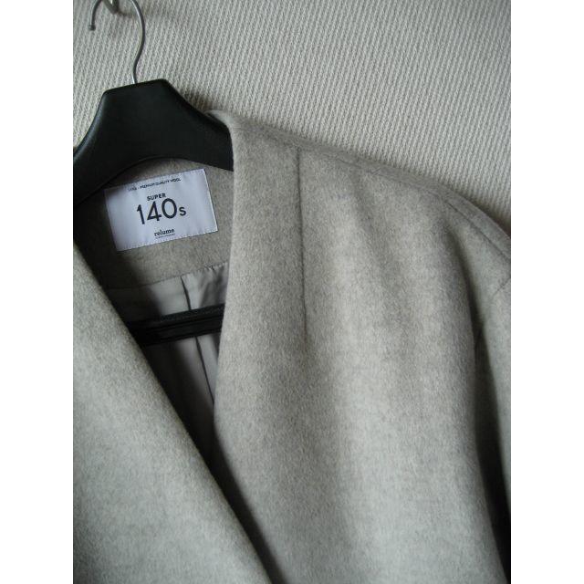 JOURNAL STANDARD(ジャーナルスタンダード)のジャーナルスタンダード 19AW LANA WOOL140ノーカラーコート レディースのジャケット/アウター(ロングコート)の商品写真