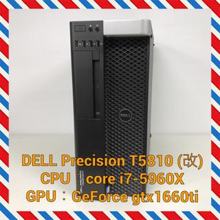 【ゲーミングPC】DELL Precision TOWER 5810(改)