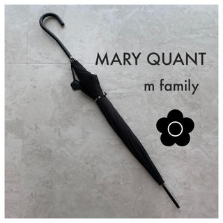 マリークワント(MARY QUANT)のMARY QUANT 傘(傘)