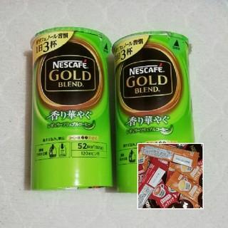 Nestle - おまけ付ネスカフェゴールドブレンド 香り華やぐ 105g2個 詰替 バリスタ 瓶