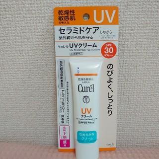 Curel - CurelÙVクリームSPF30PA++顔用